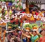 Bonalu festival kicks off at Golconda Fort
