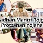 Pradhan Mantri Rojgar Protsahan Yojana (PMRPY)
