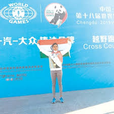 girl from Pratapgarh won gold medal in world police games china