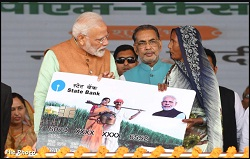 Prime Minister to Launch Kisan Man Dhan Yojana on the 12th of September