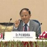 Principal Secretary to the Prime Minister