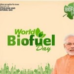 World Biofuel Day is observed every year on 10th of August to create awareness about the importance of non