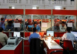 Bank unveils Aadhar linked service