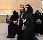 Saudi Arabia Rules Woman Can Join Armed Forces