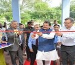 DRDO inaugurated igniter factory