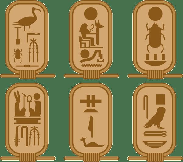 Hazañas de la humanidad: Las pirámides de Egipto
