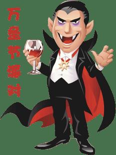 Vampiro 2 halloween