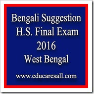 Bengali Suggestion for HS (10 2) Final Exam 2016 in West Bengal