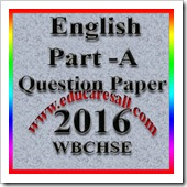 English part A Question Paper 12th Class-2016