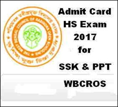 Admit Card 2017 HS Exam - SSK & PPT