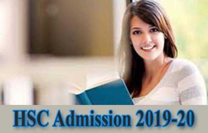how to apply hsc admisstion 2019-2020