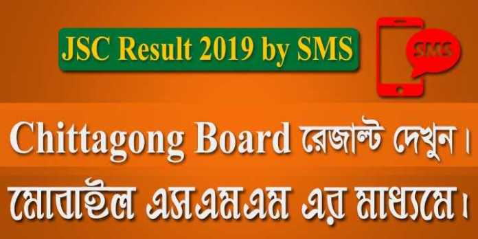 chittagong board result by sms