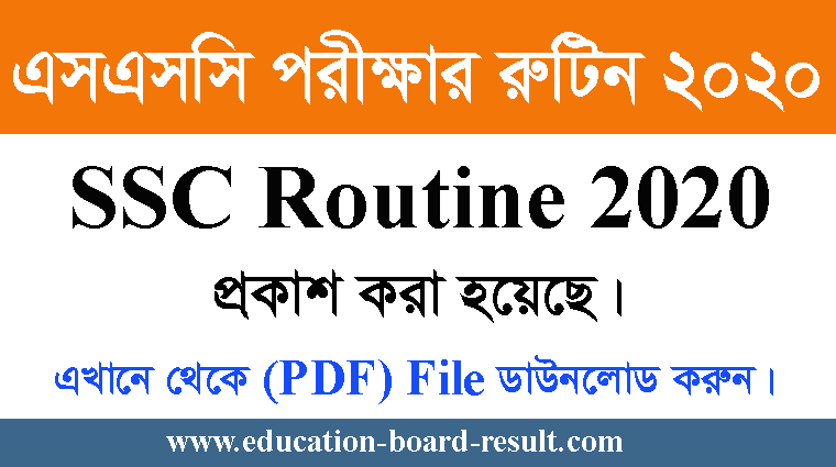 Dhaka Board SSC Routine 2020