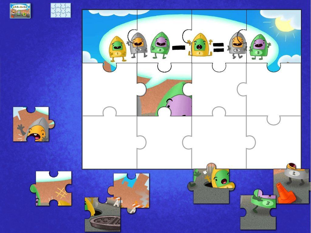 Subtraction Puzzle