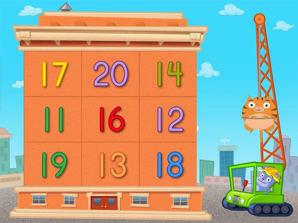 Number Demolition 11 20 Game