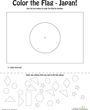Japanese Flag Coloring Page