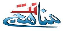 توزيع مواد التربية الأسلامية والقران الثاني الابتدائي الفصل الأول 1438 هـ