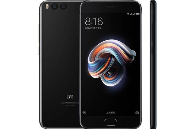 Mi Note 3 limited edition