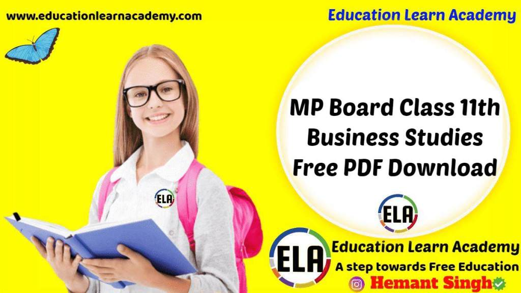 MP Board Class 11th Business Studies Important Questions With Answers
