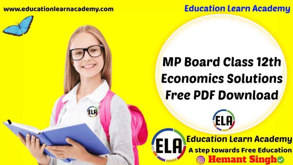 MP Board Class 12th Economics