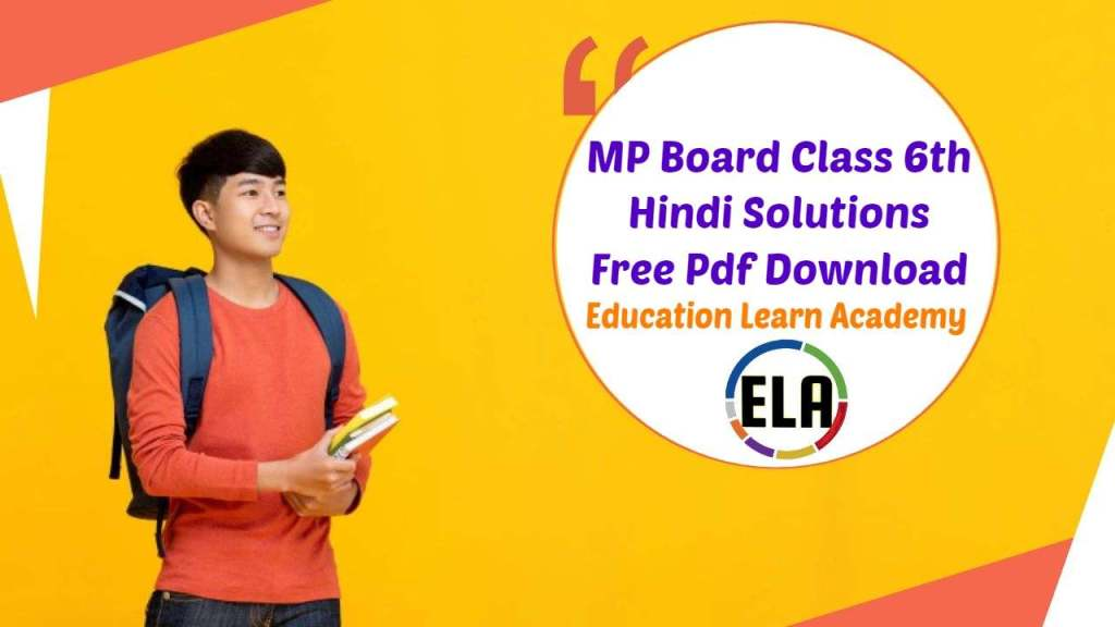 MP Board Class 6th Hindi Solutions Guide Pdf Free Download of हिंदी सुगम भारती, भाषा भारती are part of MP Board Class 6th Solutions. Here we have given Madhya Pradesh Syllabus MP Board Class 6