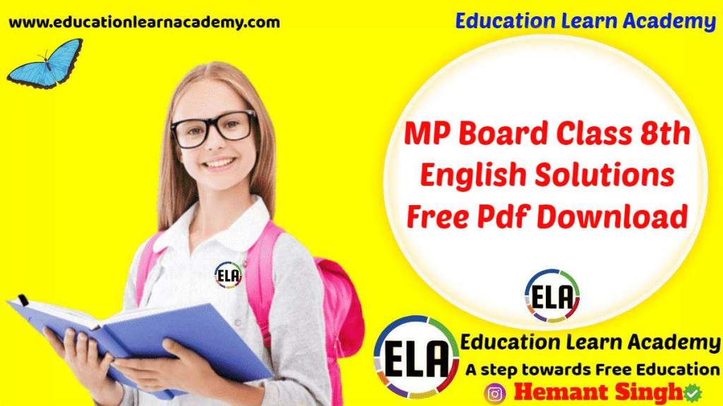 MP Board Class 8th English Solutions Free Pdf Download