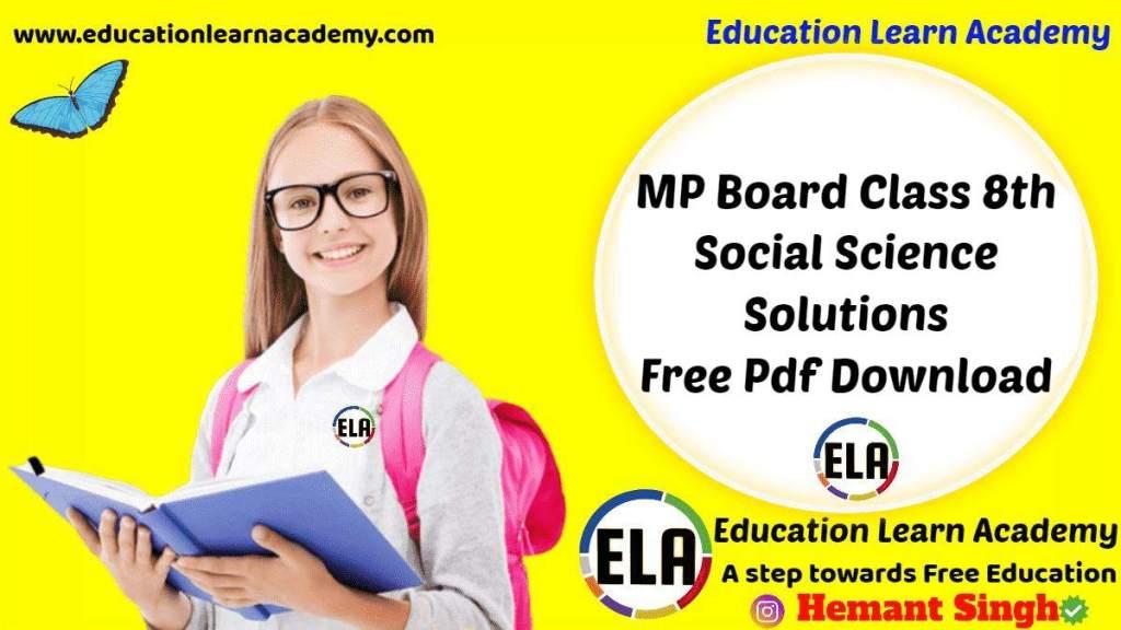 MP Board Class 8th Social Science Solutions सामाजिक विज्ञान