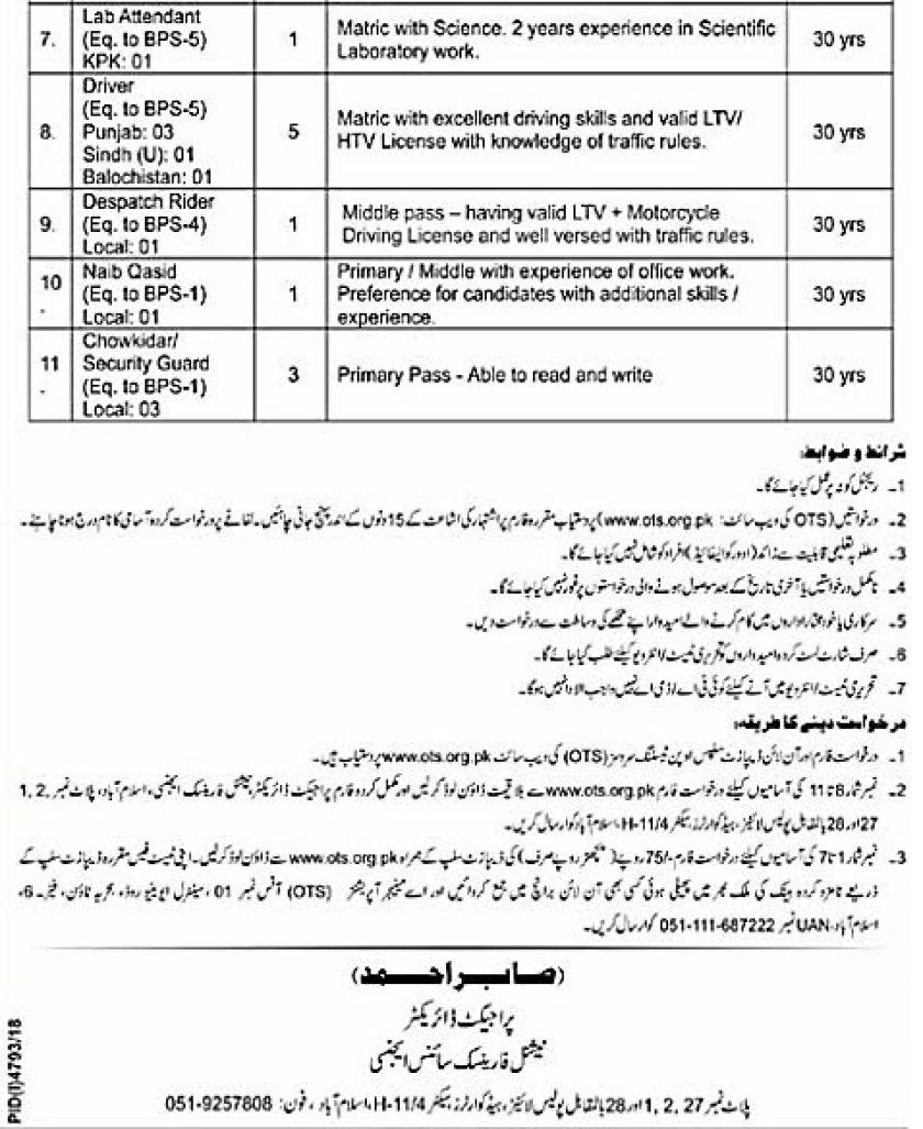 Jobs in National Forensic Science Agency Ministry of Interior Pakistan OTS
