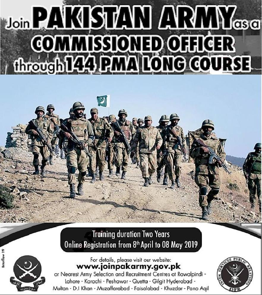 Jobs in Pakistan Army Commissioned Officer PMA