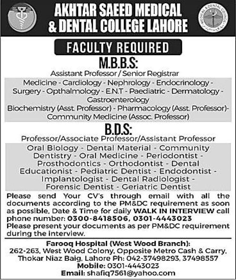 Medical & Dental College Lahore