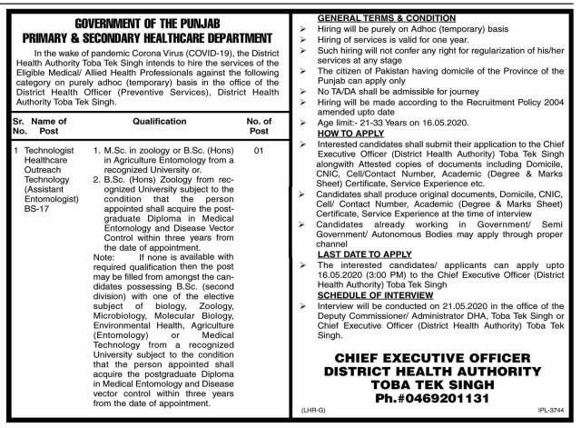 Primary & Secondary Healthcare Department Toba Tek Singh Jobs 2020 for Technologist Latest Punjab