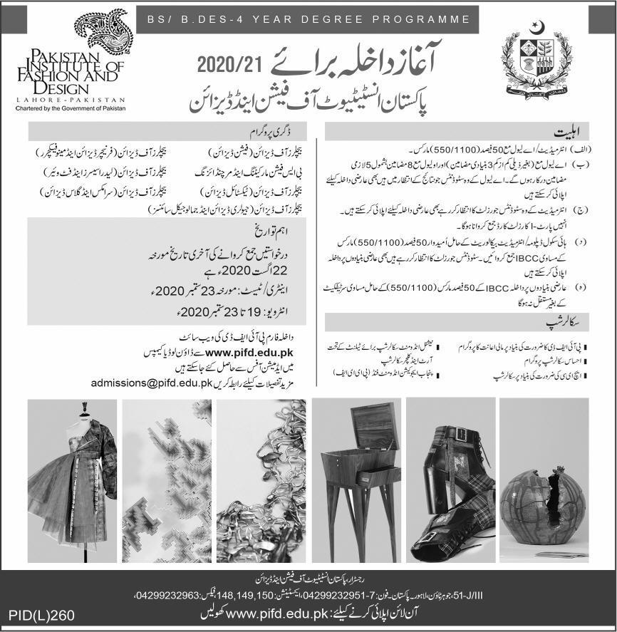 Pakistan Institute Of Fashion Design Online Admissions 2020 Lahore Apply Online Latest Punjab Educativz