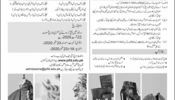Pifd Edu Pk Application Form Of Pakistan Institute Of Fashion Design Admissions Lahore Educativz