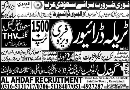 Saudi Arab Jobs 2021 Latest - Free Viza