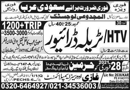 Saudia Arabia Express HTV Drivers Jobs February 2021 Latest - Educativz
