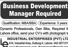 IE Pvt Ltd Jobs 2021 Lahore  Latest