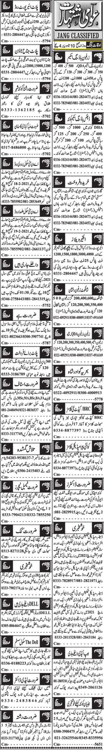 Quetta Jang Newspaper Classifieds Jobs 2021 Advertisement Latest - Educativz