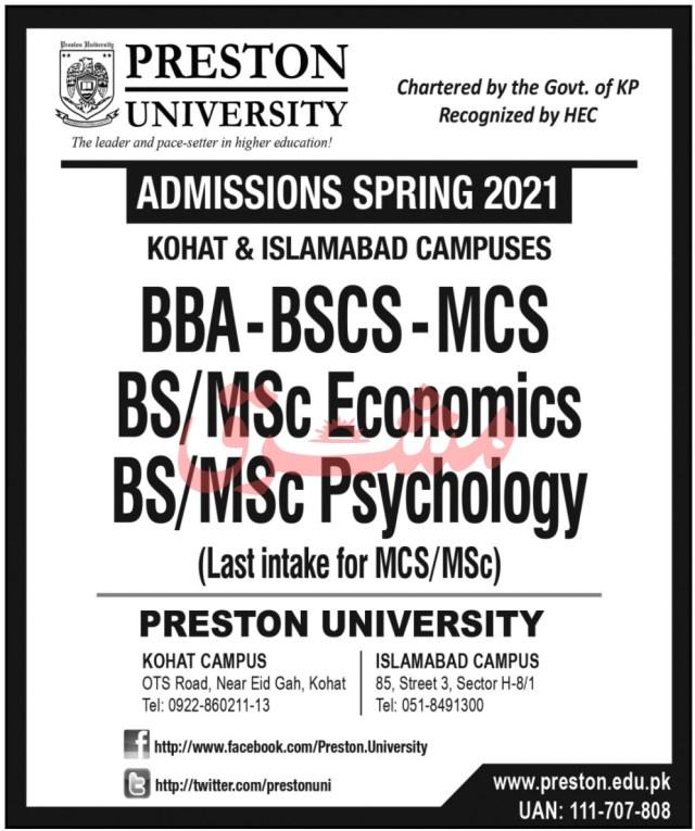 Preston University Admissions 2021 Latest Islamabad