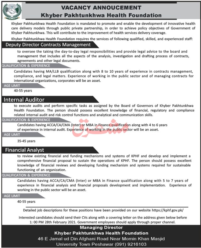 KPK Health Foundation Jobs 2021 Latest Advertisement