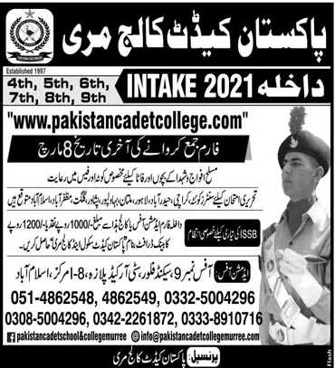 Pakistan Cadet College Murree Admissions Open JANG