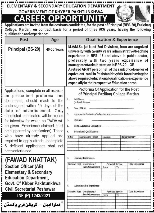 Elementary & Secondary Education Department Government of KPK Jobs 2021