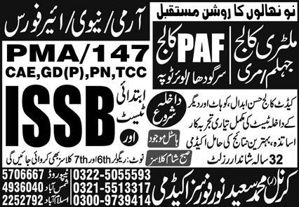 Colonel M Saeed Noor Forces Academy Admissions 2021 Advertisement