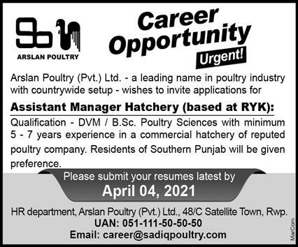 Arslan poultry Private limited jobs 2021