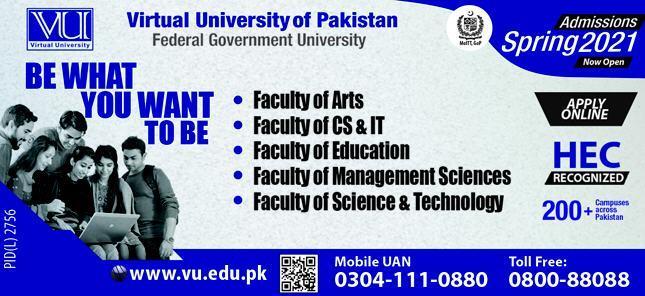 www.vu.edu.pk Admissions Spring 2021 Apply Online
