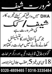 Private Jobs in Lahore - DHA House Required Chef/Cook Advertisement 2021