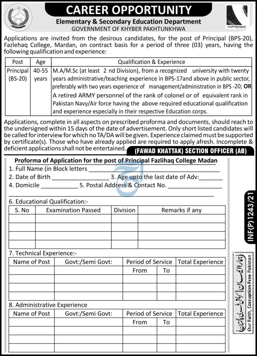 Principal Jobs in KPK Govt Elementary & Secondary Education Department