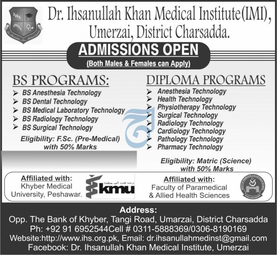 Dr. Ihsanullah Khan Medical Institute Admissions 2021
