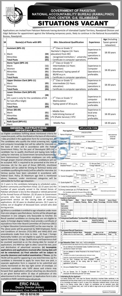 Government of pakistan National Accountability Bureau jobs 2021