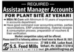 Assistant Manager Accounts For A Plant Site At Vehari jobs 2021