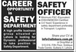Safety Office Jobs in Lahore 2021 Advertisement Jang Epaper